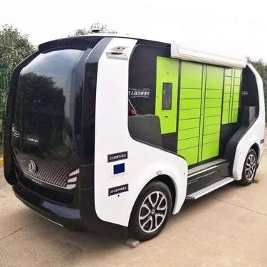 基于Dijkstra算法的高精度物联网小区无人智能运输车的设计