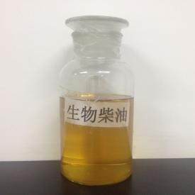生物柴油制备生产新技术