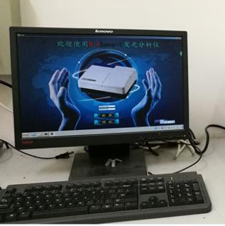 高灵敏化学发光免疫分析仪