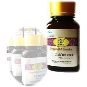 蜂产品深加工及质量控制技术