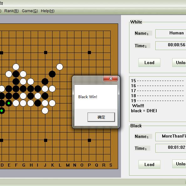 184.智能六子棋博弈系统*