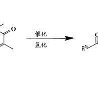 连续不对称催化氢化生产(S)-异丙甲草胺工业化技术