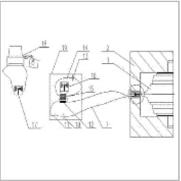 一种 TBM 滚刀磨损在线实时监测装置及监测方法