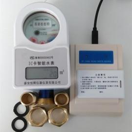 一种用于给智能ic卡热水表供电装置,具体涉及一种温差发电智能ic卡热水表