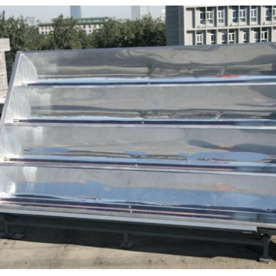 组合聚光式太阳能集热器