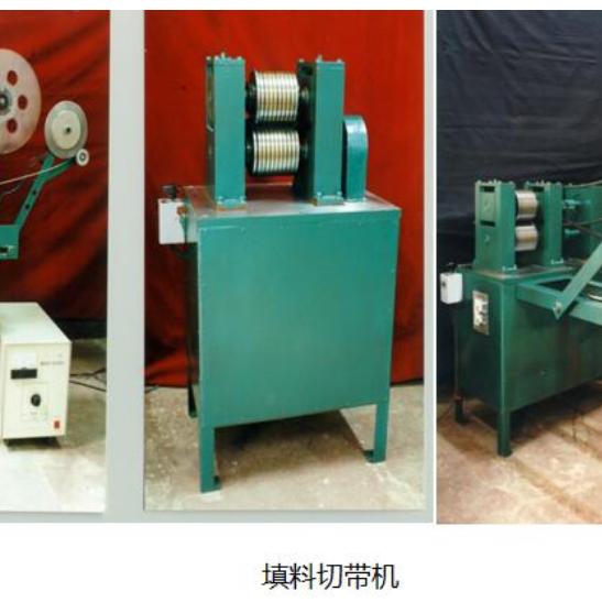 密封件及其防松弛元件生产技术及装备
