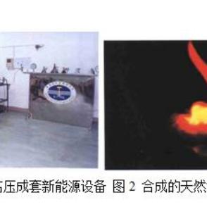 温控条件下可视化高压成套新能源设备