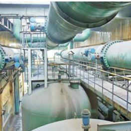 工业节水集成技术