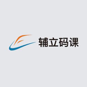 河北习知软件科技有限公司