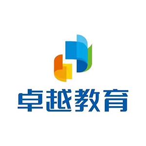 广州市卓越里程教育科技有限公司