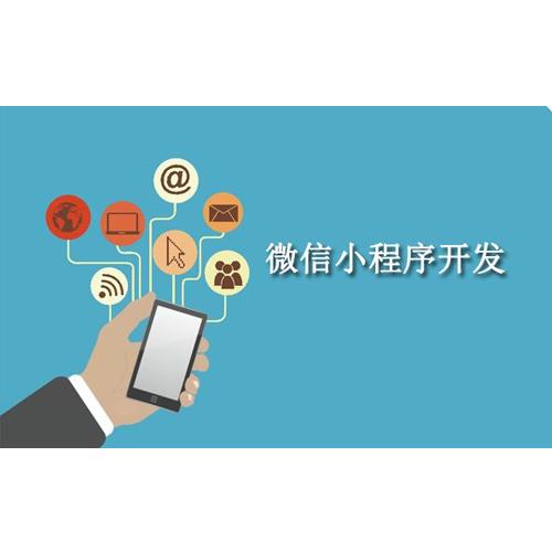 维汉双语生活缴费微信小程序