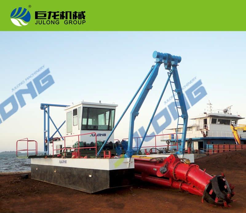 巨龙绞吸式挖泥船- JL CSD-200