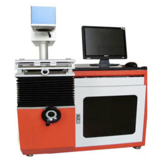 大功率CO2激光打标机
