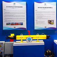 自主式水下航行器(海洋机器人)