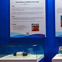 4000米深海Argo试验样机(Deep Argo)