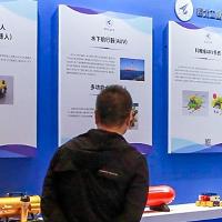 多功能水下机器人&水下航行器(AUV)