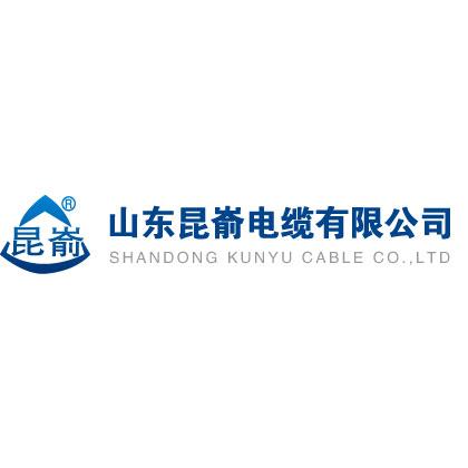 山东昆嵛电缆有限公司