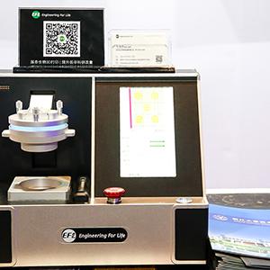 EFL-GM系列生物墨水及生物3D打印机