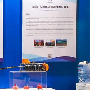 海洋可控电磁探测技术与装备