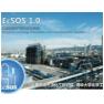 乙烯裂解炉模拟优化系统(EcSOS)软件