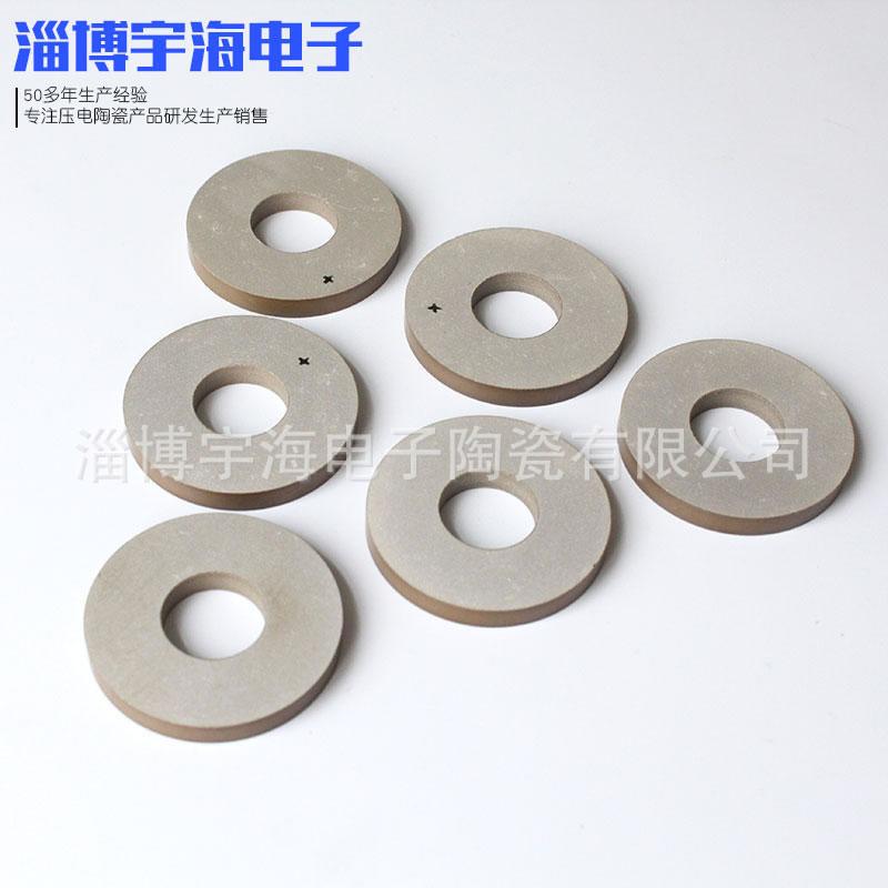 PZT-82 Φ50×Φ17×5压电陶瓷环
