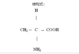 L-丙氨酸(医药、食品级)