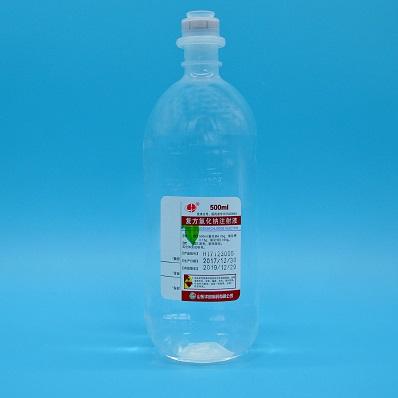 复方氯化钠注射液