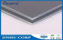 纳米铝塑板