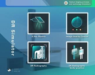 虚拟数字X线成像技术仿真实验仪(DRSim5.0)