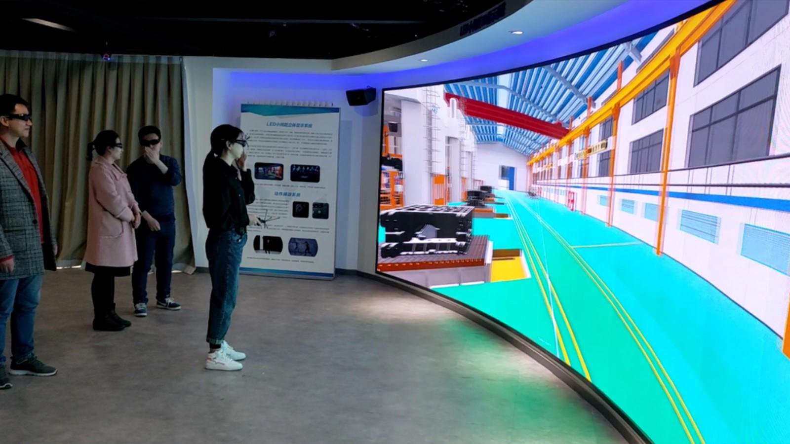 VR教育应用硬件系列产品