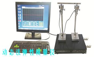 石墨炭素检测仪