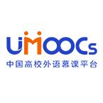 中国高校外语慕课平台UMOOCs