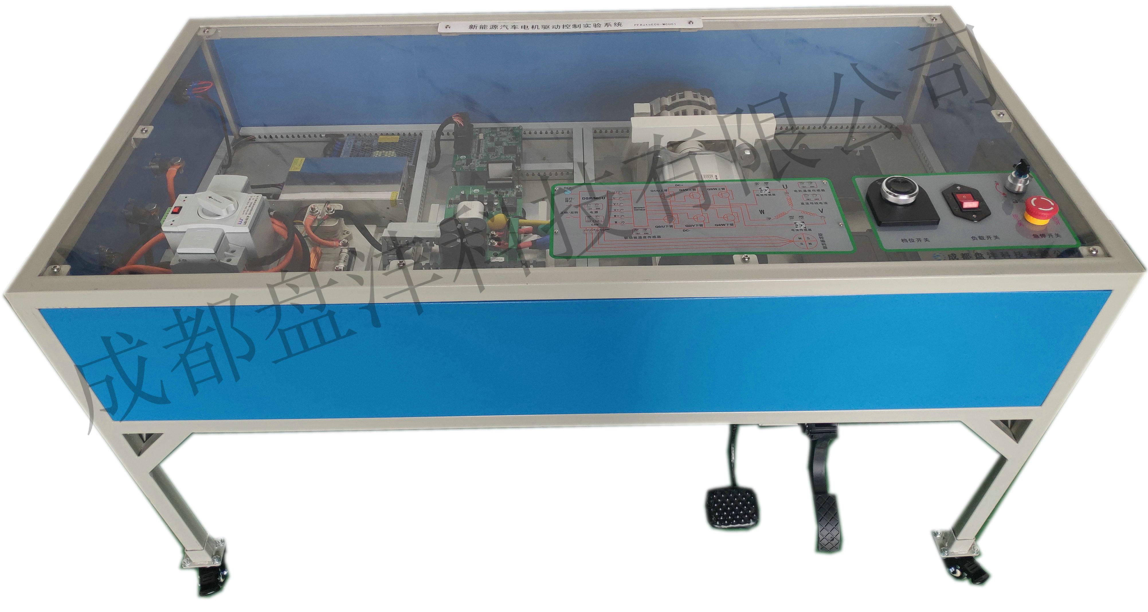新能源汽车电机驱动控制测试(台架)实验系统