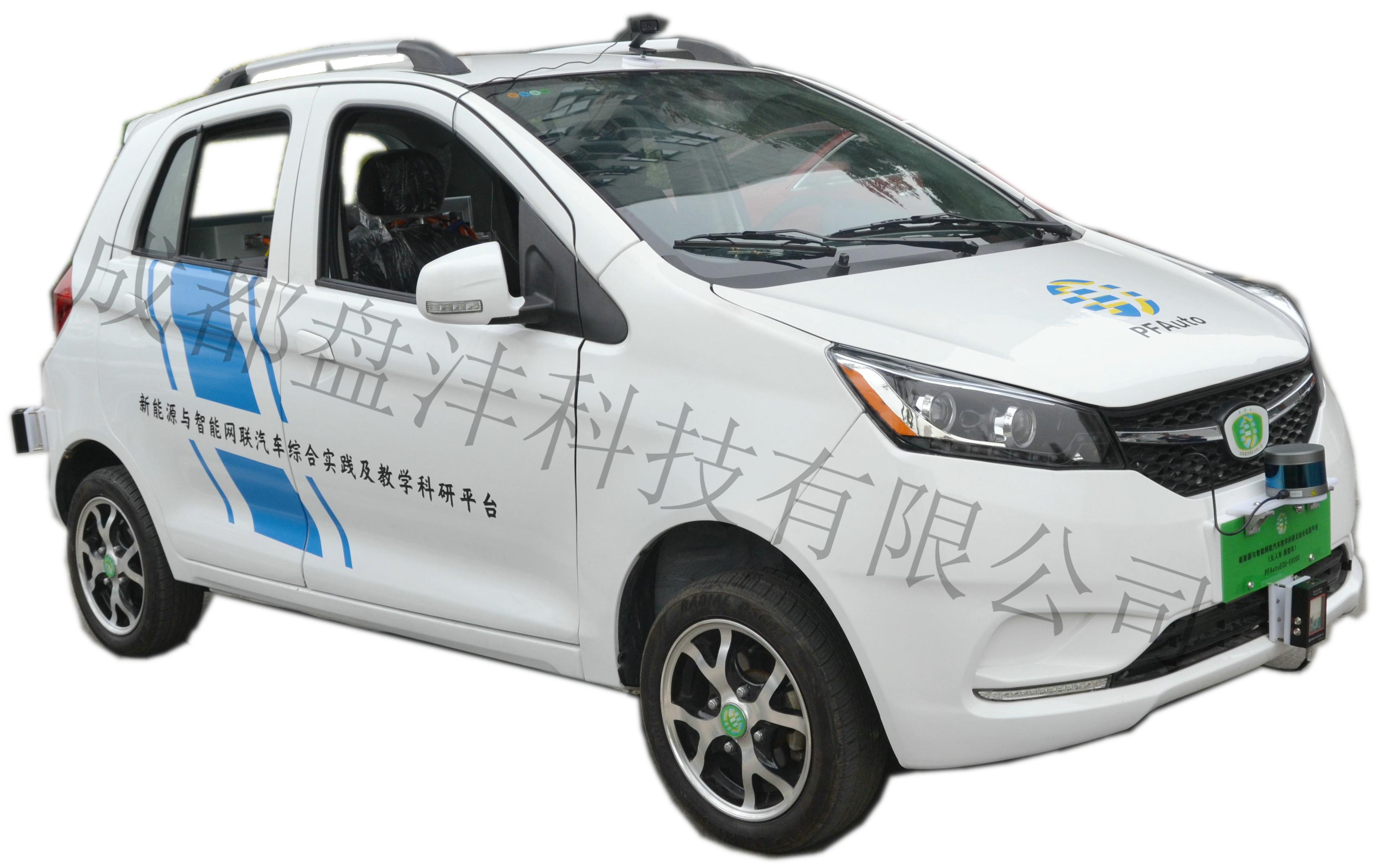 新能源电动汽车教学科研及综合实践平台(原型车)