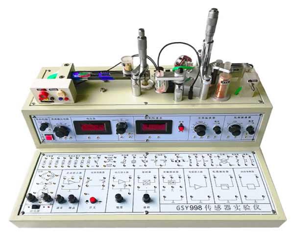 GSY-998传感器实验仪