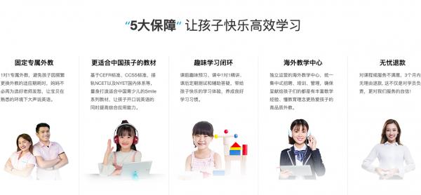 abc360在线青少儿英语