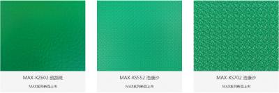 MAX高端系列