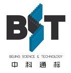 北京中科通标技术有限公司